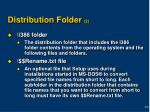 distribution folder 2