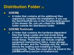 distribution folder 3