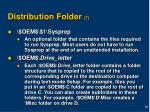 distribution folder 7