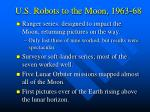 u s robots to the moon 1963 68