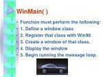winmain