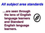 all subject area standards