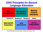gwu principles for second language education