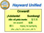 hayward unified4