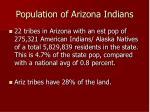 population of arizona indians