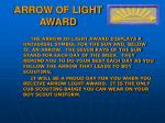 arrow of light award31