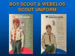boy scout webelos scout uniform