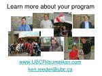 learn more about your program