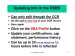 updating info in the dsbs