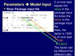 parameters model input