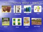 word family word black