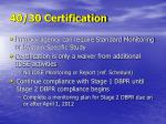 40 30 certification