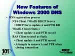 new features of windows 2000 dns