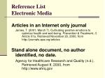 reference list electronic media41