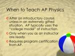 when to teach ap physics