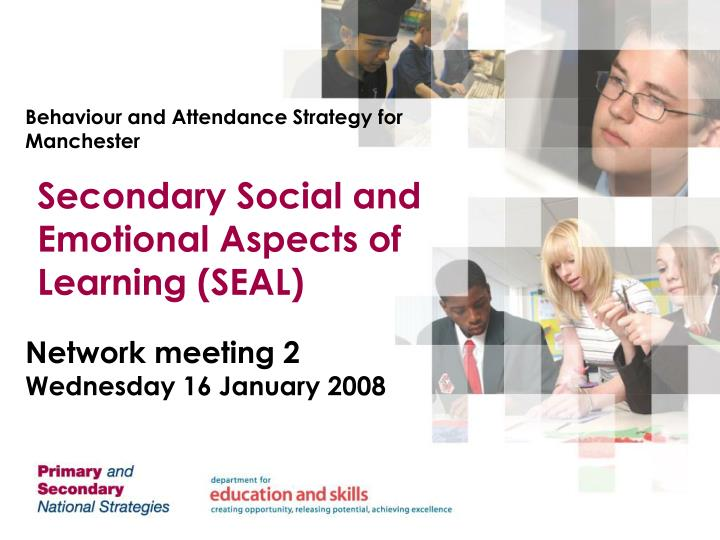 Secondary social and emotional aspects of learning seal