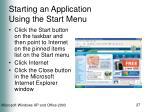 starting an application using the start menu