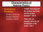 characteristics of hebrew poetry