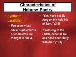 characteristics of hebrew poetry11