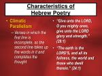 characteristics of hebrew poetry12