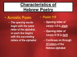 characteristics of hebrew poetry13