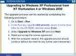 upgrading to windows xp professional from nt workstation 4 or windows 2000