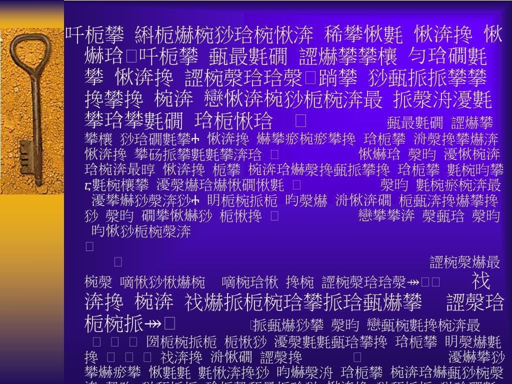吀栀攀䌀栀爀椀猀琀椀愀渀稀攀愀氀愀渀搀愀爀琀ഀ吀栀攀甀最氀礀䜀爀攀攀欀匀琀礀氀攀愀渀搀䜀椀漀琀琀漀ഀ䠀攀猀甀挀挀攀攀搀攀搀椀渀戀愀渀椀猀栀椀渀最挀漀洀瀀氀攀琀攀氀礀琀栀愀琀ഀ