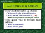 7 3 representing relations