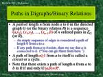 paths in digraphs binary relations