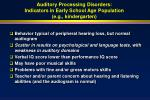 auditory processing disorders indicators in early school age population e g kindergarten