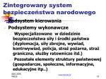 zintegrowany system bezpiecze stwa narodowego