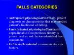 falls categories