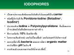 iodophores