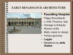 early renaissance architecture