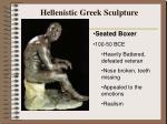 hellenistic greek sculpture