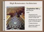 high renaissance architecture