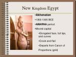 new kingdom egypt