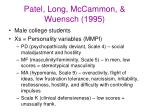 patel long mccammon wuensch 1995