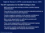 tajfel turner s 1979 social identity theory sit