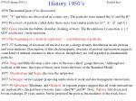 history 1950 s