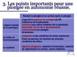 3 les points importants pour une plong e en autonomie r ussie11