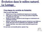 volution dans le milieu naturel le lestage27