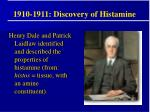 1910 1911 discovery of histamine