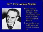1937 first animal studies