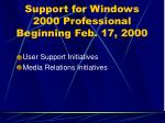 support for windows 2000 professional beginning feb 17 2000