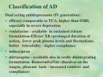 classification of ad8