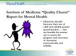 institute of medicine quality chasm report for mental health