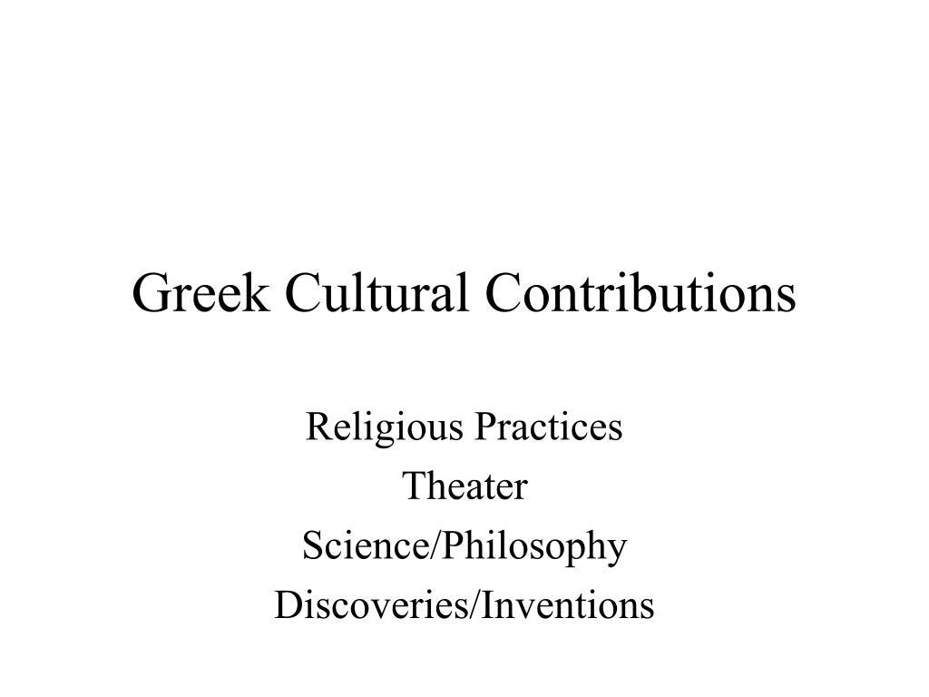 greek cultural contributions l.