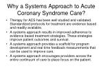 why a systems approach to acute coronary syndrome care