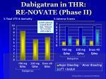 dabigatran in thr re novate phase ii
